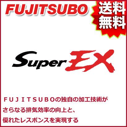 FUJITSUBO エキゾーストマニホールド Super EX BASIC VERSION スバル SG9 フォレスター STiバージョン マイナー後 品番:610-64511 フジツボ エキマニ