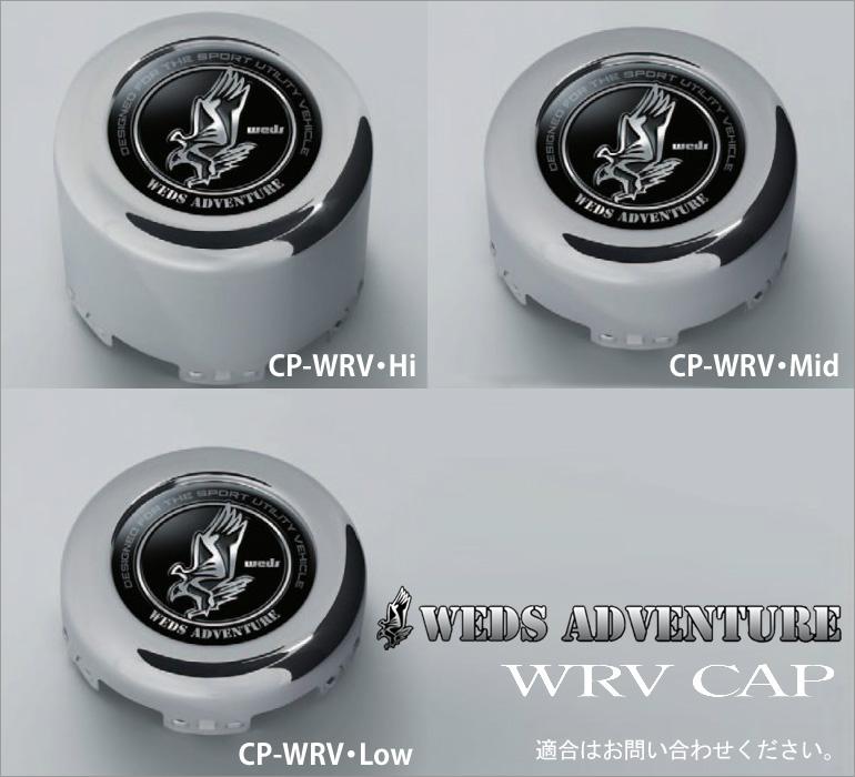 4個 (1台分) WEDS アドベンチャー センターキャップ ADVENTURE CENTER CAP 【代金引換ご利用不可】