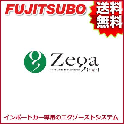品質一番の FUJITSUBO マフラー Zega(Ti) フォルクスワーゲン 9CAZJ ニュービートル 2.0 NA 品番:260-92722 フジツボ ズィーガ(Ti), 厨房器具と店舗用品のTENPOS 0b27af62