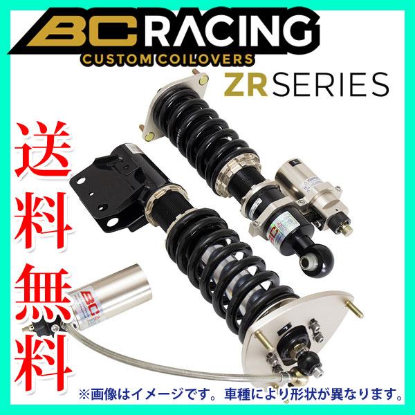 BC Racing ZR Coilover Kit ニッサン スカイライン GT-R BNR34 1999-2001 品番:D-08-ZR BCレーシング コイルオーバーキット 車高調【沖縄・離島発送】