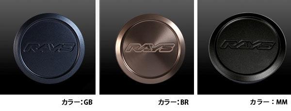 4個 1台分 VOLK RACING 人気ブランド多数対象 TE37用オプション 再入荷 予約販売 センターキャップ ZE40