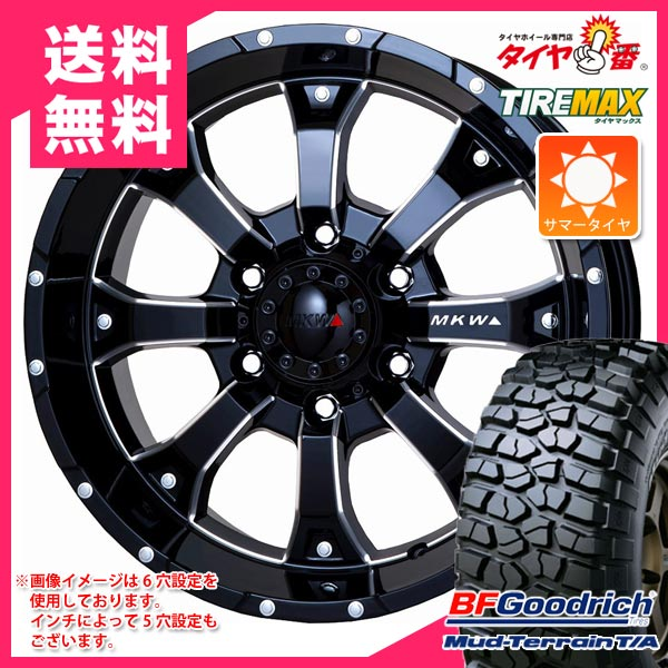 サマータイヤ 235/70R16 104/101Q BFグッドリッチ マッドテレーン T/A KM2 ホワイトレター & MKW MK-46 M/L+ MB 7.0-16 タイヤホイール4本セット