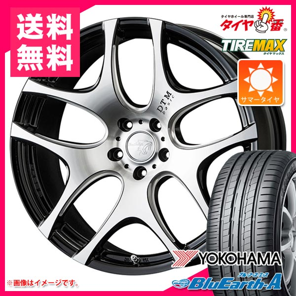 サマータイヤ 245/35R20 95W XL ヨコハマ ブルーアース・エース AE50 ヴァルケン DTM ベーシック DBK/MC 8.5-20 タイヤホイール4本セット