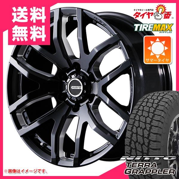 サマータイヤ275/55R20117Sニットーテラグラップラー&レイズデイトナFDXF6KZ8.5-20タイヤホイール4本セット