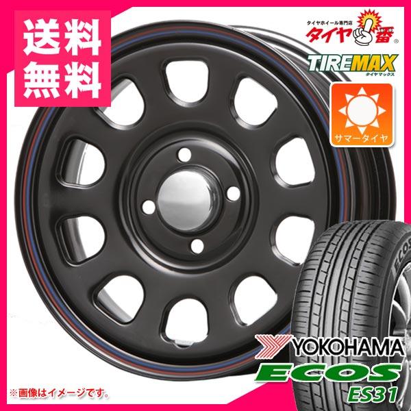 サマータイヤ 165/60R14 75H ヨコハマ エコス ES31 デイトナ SS ブラック 軽カー専用 5.0-14 タイヤホイール4本セット