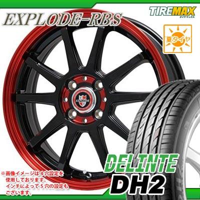 サマータイヤ 215/50R17 95W XL デリンテ DH2 & エクスプラウド RBS 7.0-17 タイヤホイール4本セット