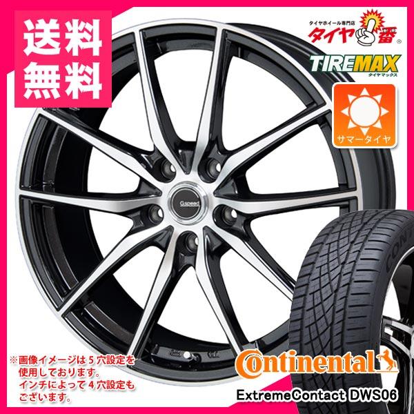 サマータイヤ 225/45R17 91W コンチネンタル エクストリームコンタクト DWS06 & ジースピード P-02 7.0-17 タイヤホイール4本セット