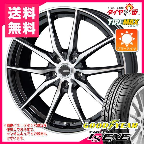 サマータイヤ 205/65R16 95H グッドイヤー イーグル LSエグゼ & ジースピード P-02 6.5-16 タイヤホイール4本セット