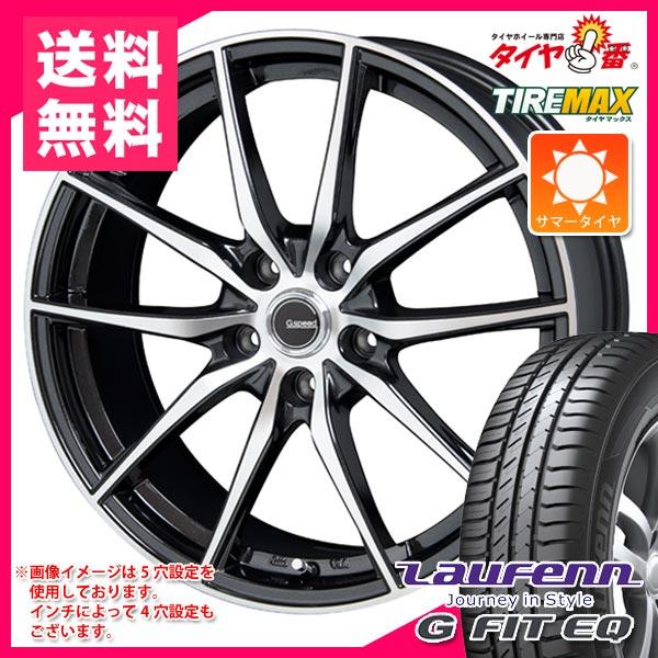 サマータイヤ 215/65R16 98H ラウフェン Gフィット EQ LK41 & ジースピード P-02 6.5-16 タイヤホイール4本セット