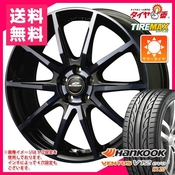 サマータイヤ 195/50R15 82V ハンコック ベンタス V12evo2 K120 シュナイダー DR-01 BPBC 5.5-15 タイヤホイール4本セット