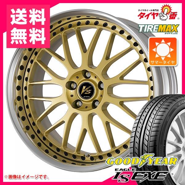 サマータイヤ245/45R18100WXLグッドイヤーイーグルLSエグゼワークVSXX8.5-18タイヤホイール4本セット