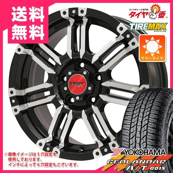 サマータイヤ 215/65R16 98H ヨコハマ ジオランダー A/T G015 ブラックレター & ビーマッド エックス 7.0-16 タイヤホイール4本セット