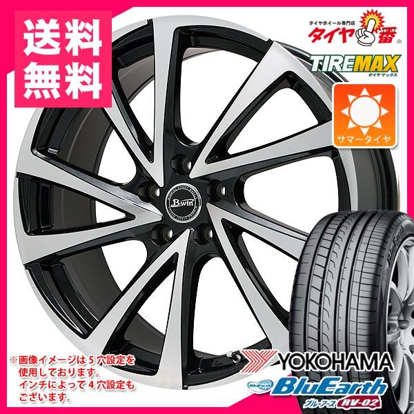 サマータイヤ155/65R1475HヨコハマブルーアースRV-02CK&ビーウィンヴェノーザ104.5-14タイヤホイール4本セット