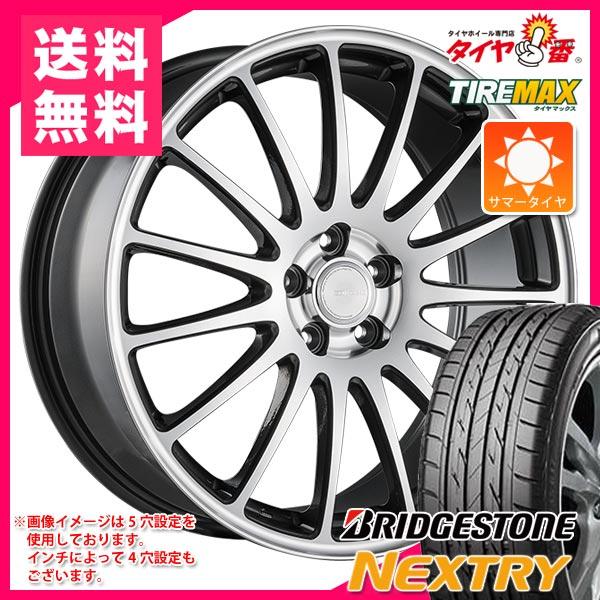 サマータイヤ 215/55R16 93V ブリヂストン ネクストリー エコフォルム CRS12 6.5-16 タイヤホイール4本セット