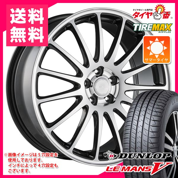 サマータイヤ175/65R1482Hダンロップルマン5LM5エコフォルムCRS125.5-14タイヤホイール4本セット