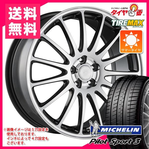 サマータイヤ 185/55R15 82V ミシュラン パイロットスポーツ3 エコフォルム CRS12 5.5-15 タイヤホイール4本セット