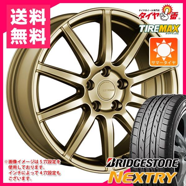 サマータイヤ 195/60R16 89H ブリヂストン ネクストリー エコフォルム CRS131 6.5-16 タイヤホイール4本セット