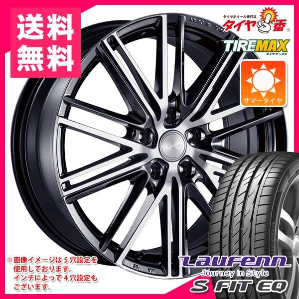 サマータイヤ 205/60R16 92V ラウフェン Sフィット EQ LK01 エコフォルム CRS161 6.5-16 タイヤホイール4本セット