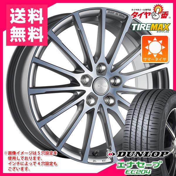 サマータイヤ 185/65R15 88S ダンロップ エナセーブ EC204 エコフォルム CRS171 5.5-15 タイヤホイール4本セット