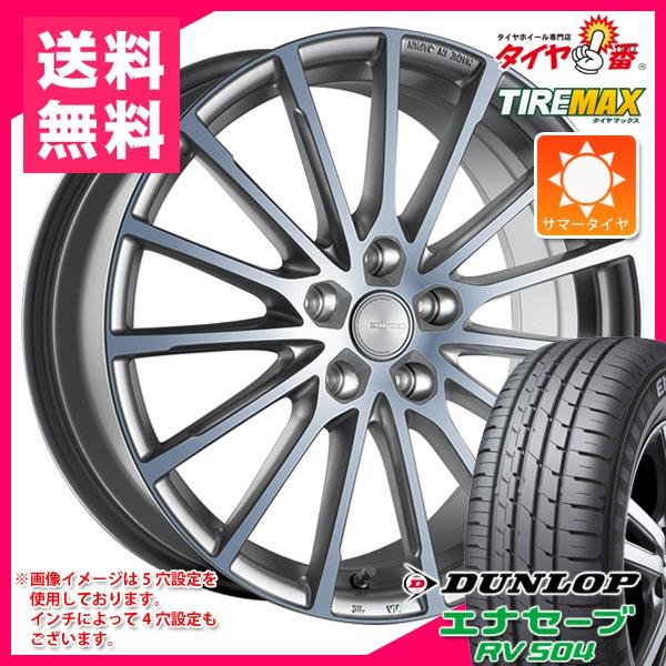 サマータイヤ 185/60R15 84H ダンロップ エナセーブ RV504 エコフォルム CRS171 5.5-15 タイヤホイール4本セット