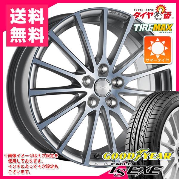 サマータイヤ 165/45R16 74W XL グッドイヤー イーグル LSエグゼ エコフォルム CRS171 5.0-16 タイヤホイール4本セット