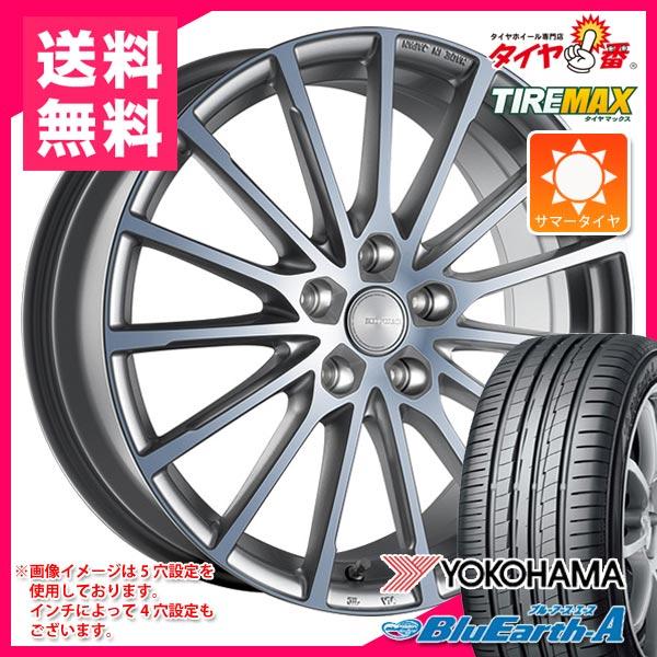 サマータイヤ185/55R1683Vヨコハマブルーアース・エースAE50エコフォルムCRS1716.5-16タイヤホイール4本セット