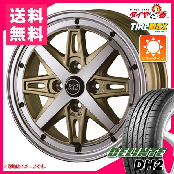 サマータイヤ 195/55R15 85V デリンテ DH2 & ドゥオール フェニーチェ RX2 6.0-15 タイヤホイール4本セット