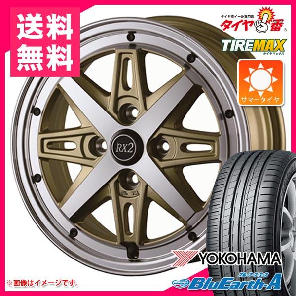 サマータイヤ 185/65R14 86H ヨコハマ ブルーアース・エース AE50 & ドゥオール フェニーチェ RX2 5.5-14 タイヤホイール4本セット