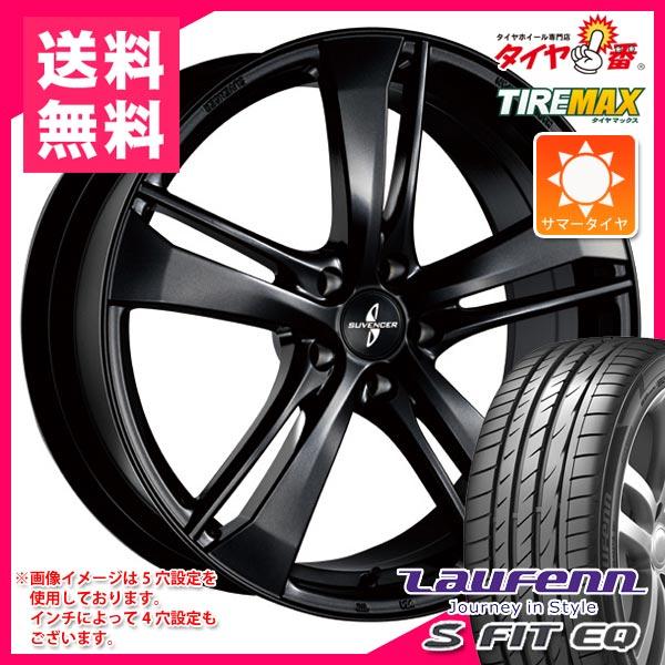 サマータイヤ 225/45R17 94Y XL ラウフェン Sフィット EQ LK01 サヴェンサー AW5s 7.0-17 タイヤホイール4本セット