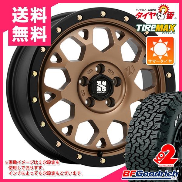 サマータイヤ 235/70R16 104/101S BFグッドリッチ オールテレーン T/A KO2 ホワイトレター エクストリームJ XJ04 MB 7.0-16 タイヤホイール4本セット