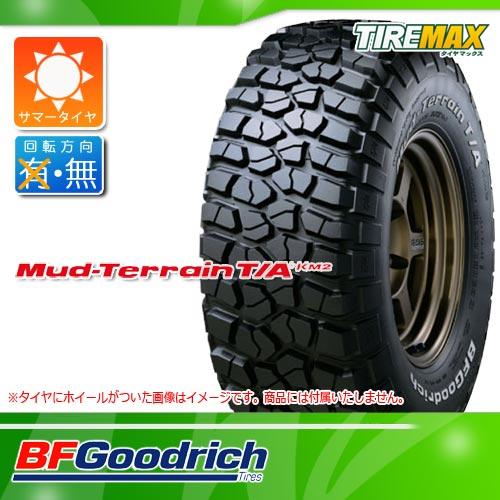 サマータイヤ LT215/75R15 100/97Q BFグッドリッチ マッドテレーン T/A KM2 ホワイトレター BFGoodrich Mud-Terrain T/A KM2
