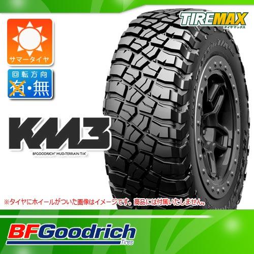 サマータイヤ 7.50R16LT 116/112Q BFグッドリッチ マッドテレーン T/A KM3 ブラックレター 2018年7月発売サイズ BFGoodrich Mud-Terrain T/A KM3