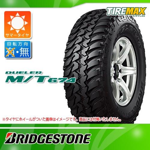 サマータイヤ 185/85R16 105/103L LT ブリヂストン デューラー M/T674 ブラックレター BRIDGESTONE DUELER M/T674