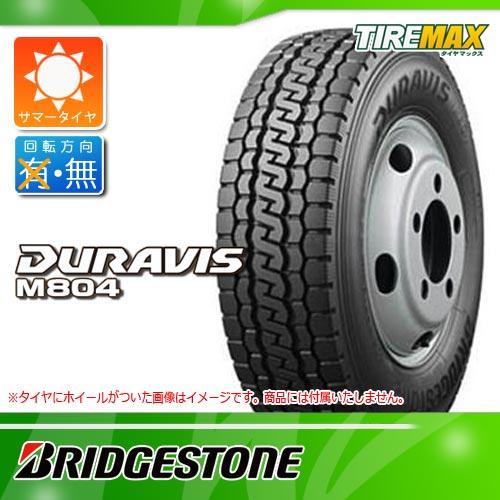 サマータイヤ 225/70R16 117/115L ブリヂストン デュラビス M804 チューブレスタイプ BRIDGESTONE DURAVIS M804 【バン/トラック用】