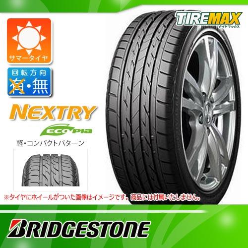 サマータイヤ 225/60R17 99H ブリヂストン ネクストリー BRIDGESTONE NEXTRY
