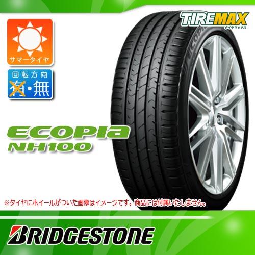 サマータイヤ 225/45R18 95W XL ブリヂストン エコピア NH100 BRIDGESTONE ECOPIA NH100