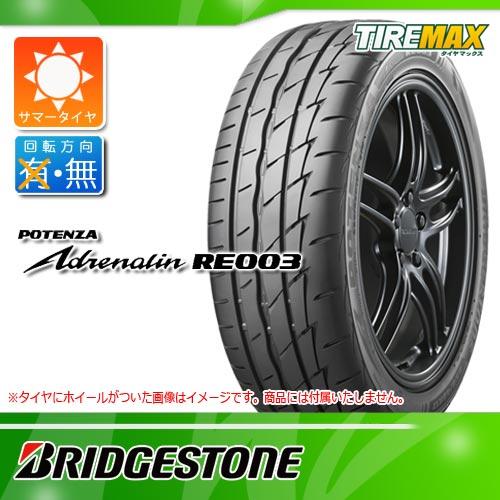 サマータイヤ 215/45R17 91W XL ブリヂストン ポテンザ アドレナリン RE003 BRIDGESTONE POTENZA Adrenalin RE003