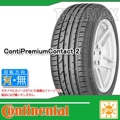 サマータイヤ 185/50R16 81T コンチネンタル コンチプレミアムコンタクト2 CONTINENTAL ContiPremiumContact 2