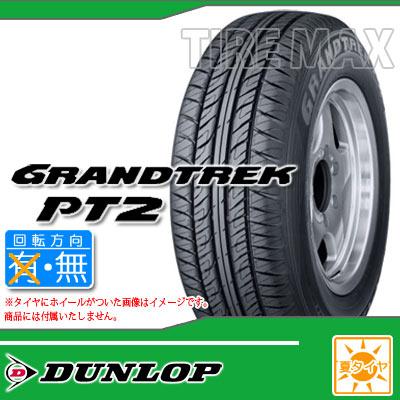 サマータイヤ 275/60R18 112H ダンロップ グラントレック PT2 DUNLOP GRANDTREK PT2