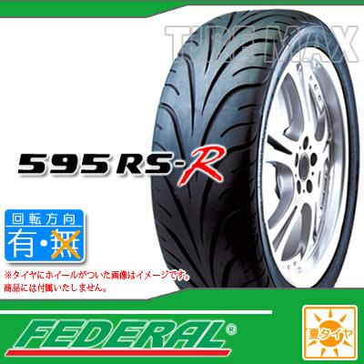 サマータイヤ 235/40ZR17 90W フェデラル 595RS-R FEDERAL 595RS-R