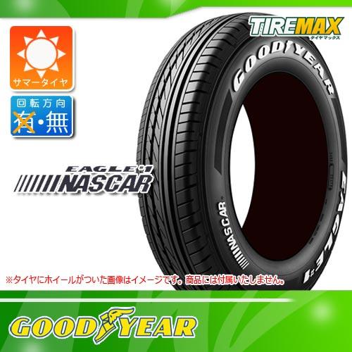 サマータイヤ 215/65R16C 109/107R グッドイヤー イーグル #1 ナスカー ホワイトレター GOODYEAR EAGLE #1 NASCAR 【バン/トラック用】
