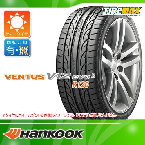 サマータイヤ 215/40ZR18 89Y XL ハンコック ベンタス V12evo2 K120 HANKOOK VENTUS V12 evo2 K120