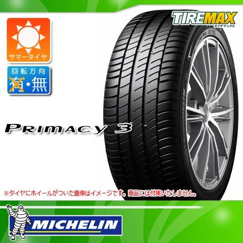 サマータイヤ 215/60R16 99V XL ミシュラン プライマシー3 MICHELIN PRIMACY 3