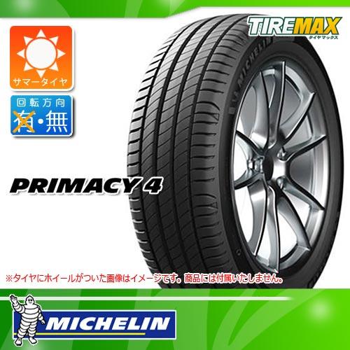 サマータイヤ 215/50R17 95W XL ミシュラン プライマシー4 2018年7月発売サイズ MICHELIN PRIMACY 4