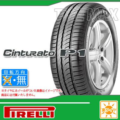 サマータイヤ 225/50R17 98W XL ピレリ チントゥラート P1 PIRELLI Cinturato P1 正規品