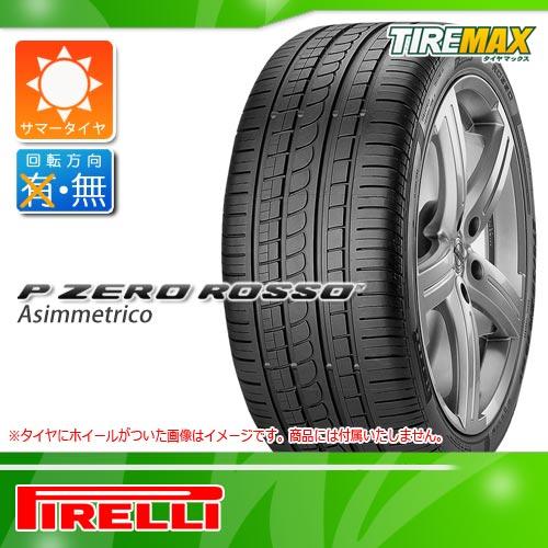 サマータイヤ 225/40ZR18 (88Y) ピレリ P ゼロ ロッソ アシンメトリコ N4 ポルシェ承認タイプ PIRELLI P ZERO ROSSO Asimmetrico 正規品