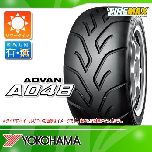 サマータイヤ 165/55R12 72V REINF ヨコハマ アドバン A048 M YOKOHAMA ADVAN A048 【スポーツ競技用】