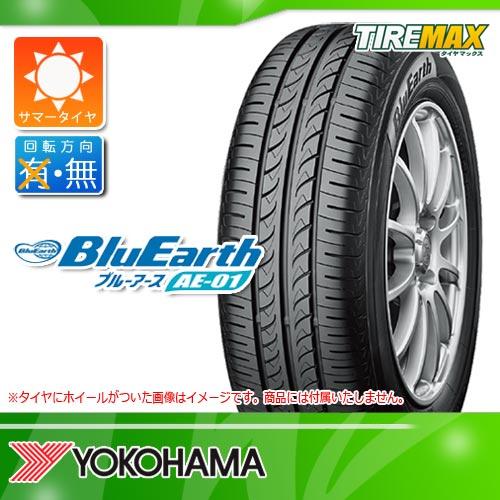 サマータイヤ 165/60R15 77H ヨコハマ ブルーアース AE-01 YOKOHAMA BluEarth AE-01