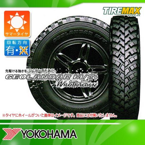 サマータイヤ 7.00R16 LT 103/101Q ヨコハマ ジオランダー M/T+ G001J ブラックレター YOKOHAMA GEOLANDAR M/T+ G001J