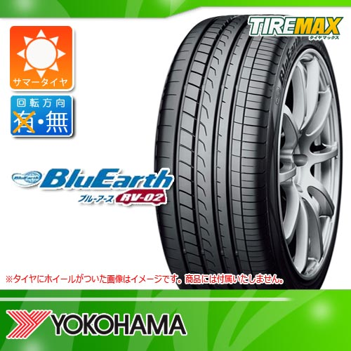サマータイヤ 235/50R18 97V ヨコハマ ブルーアース RV-02 YOKOHAMA BluEarth RV-02